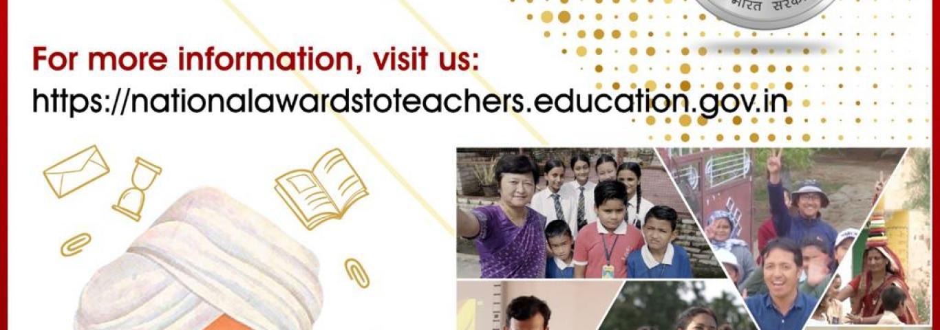 National Awards to Teachers 2021